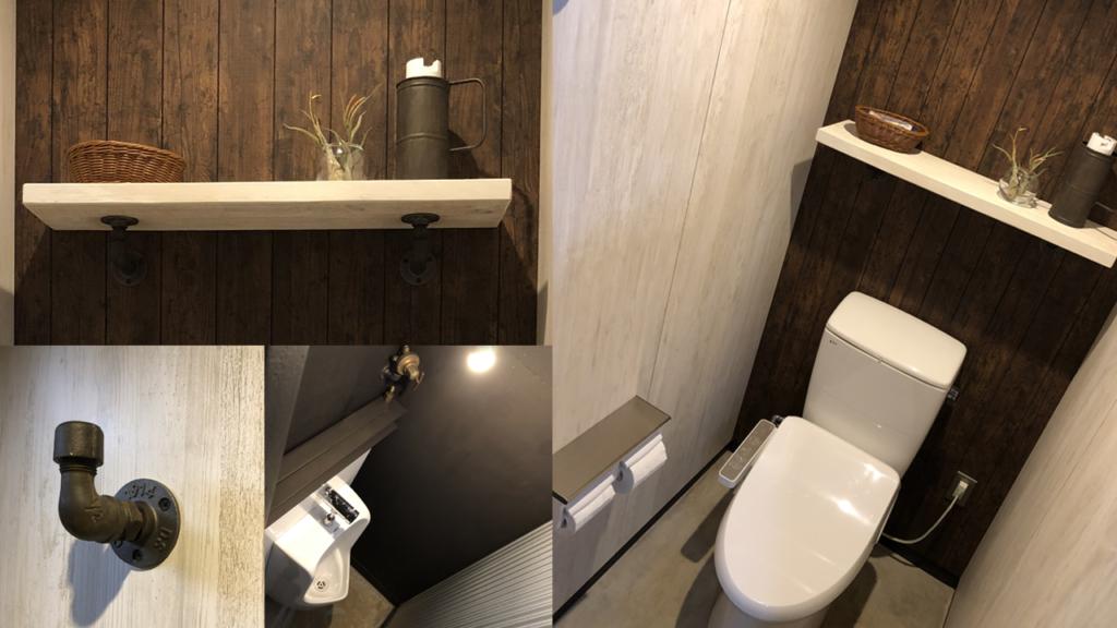 男前インテリアの参考にトイレのコーディネートは大人女子好み店舗トイレ内装にも人気のテイストです