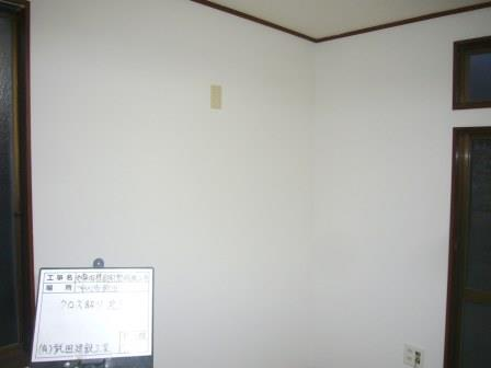 P1170968